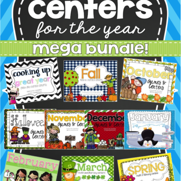 Centers for the Year MEGA BUNDLE!!!
