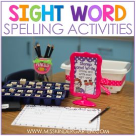 Super Sight Word Spellers!