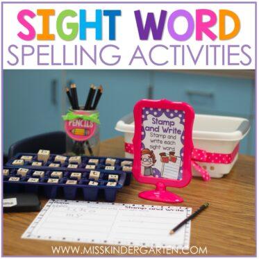 Super Sight Word Spellers!
