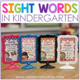 sight words in kindergarten
