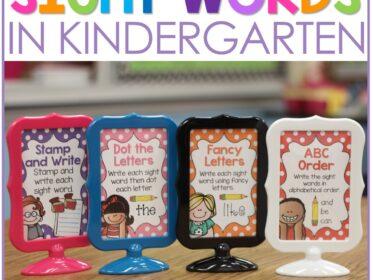 sight words in kindergarten
