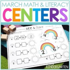 March Centers for Kindergarten