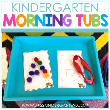 Morning Work Tubs for Kindergarten