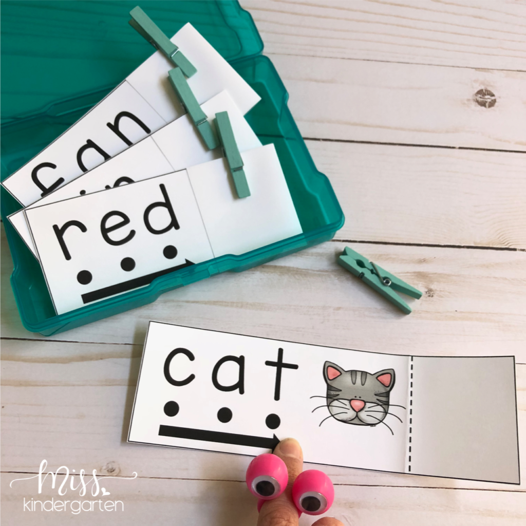 guided reading activities using read and reveal cards