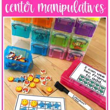 My Favorite Center Manipulatives