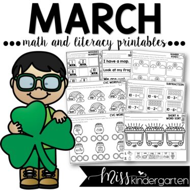 March Print And Go Printables