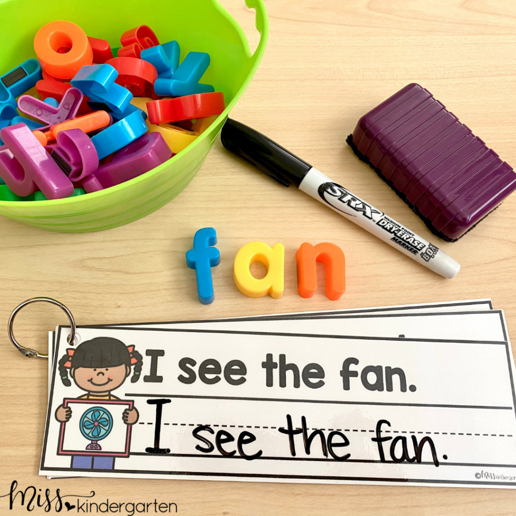 There are many skills activities students will practice with these simple sight word practice sentences