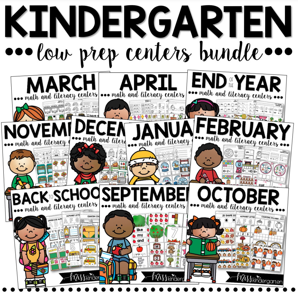 Use these low prep center activities each month of the year.