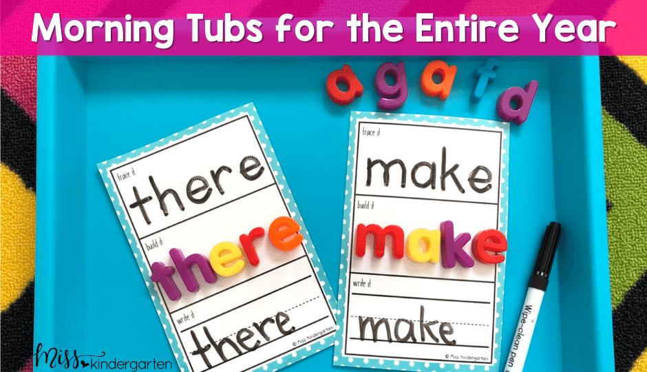 Morning tubs are a great way to develop a consistent morning routine that provides an academic activity for students