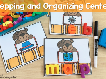 Prepping and Organizing centers for the primary classroom seem overwhelming but with these tips and ideas you will be ready to go in no time.
