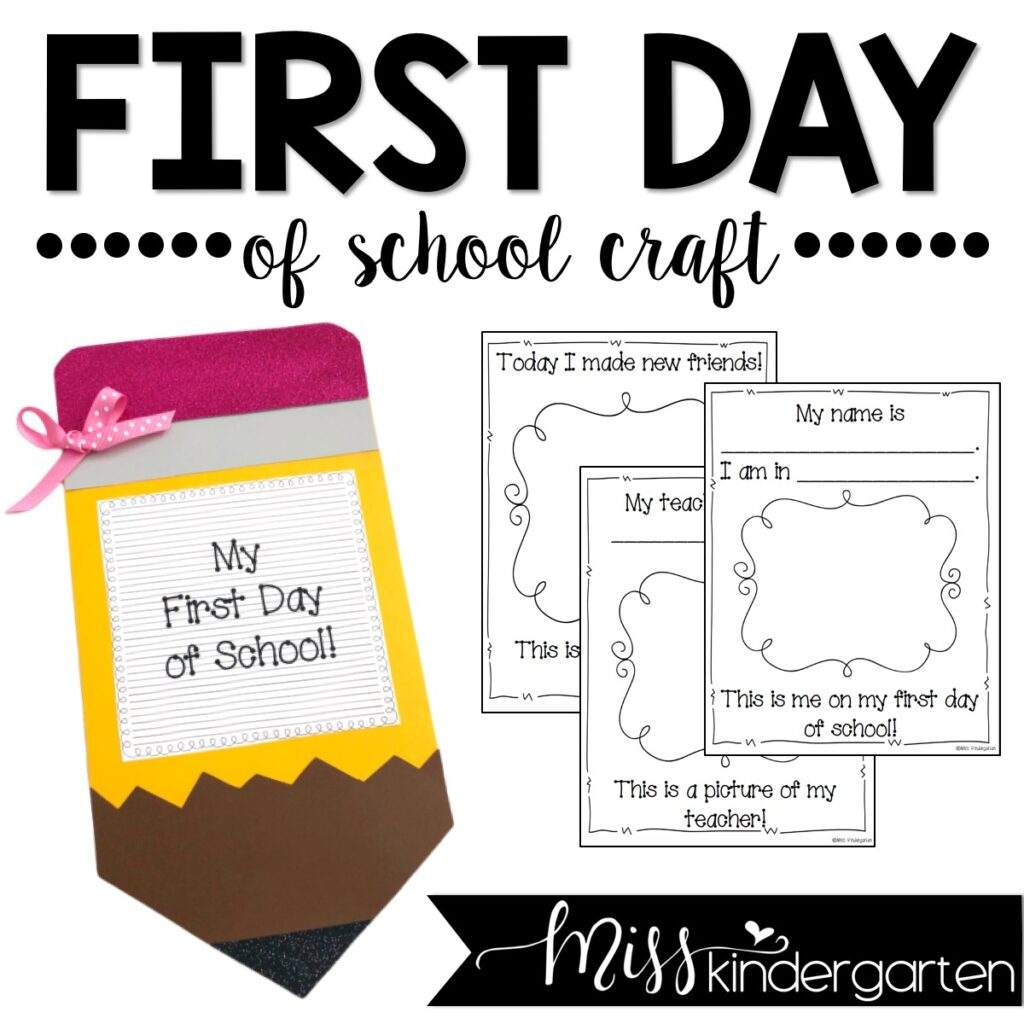 First day of school craft for kindergarten and other primary grades
