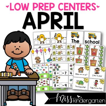 Low Prep April Centers | Math and Literacy