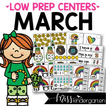 Low Prep March Centers | Math and Literacy