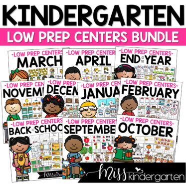 Low Prep Kindergarten Centers Year Long Bundle