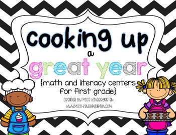 Back to School Centers for First Grade