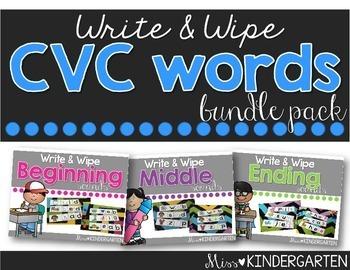 CVC Words Spelling Cards Bundle