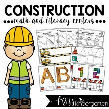 Construction Centers for Math and Literacy for Kindergarten