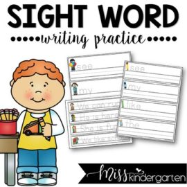 Editable Sight Words Writing Cards