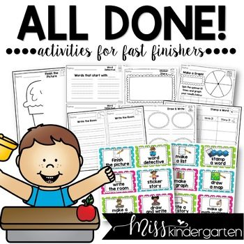 An important part of classroom management is keeping students on task and busy learning and practicing skills. These fast finisher activities are a great part of the classroom management bundle and help keep quick workers busy and focused on learning!