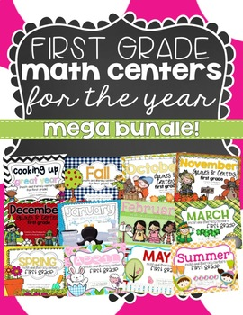 First Grade Math Centers for the Year