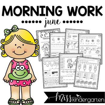 June Morning Work for Kindergarten
