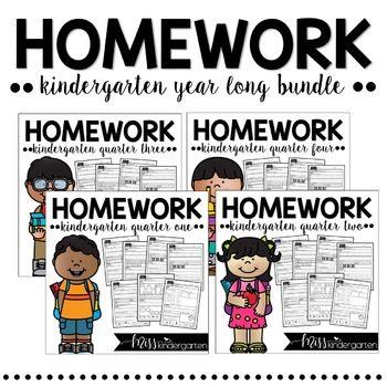 Distance Learning Kindergarten Homework Packet Weekly Homework Bundle