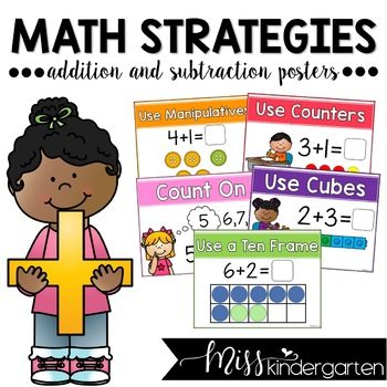 Math Strategies Posters Addition and Subtraction Strategies