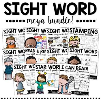 Sight Words Mega Bundle