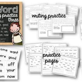 Sight Words Worksheets Set Three