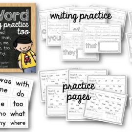 Sight Words Worksheets Set Two