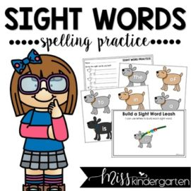 Sight Words Practice Build a Dog Leash