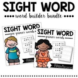 Sight Words Word Builder Bundle