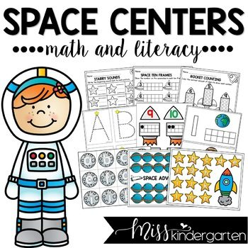 Space Theme Centers for Math and Literacy