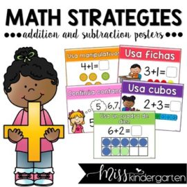 Spanish Math Strategies Posters