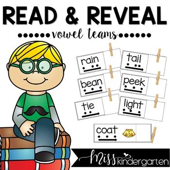 Vowel Teams Read and Reveal Cards