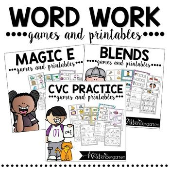 Word Work Centers and Printables Bundle