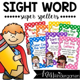Kindergarten Sight Words Practice Super Sight Word Spellers!