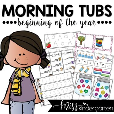 Morning Tubs for the Beginning of the Year