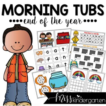Morning Tubs for the End of the Year