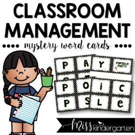 Classroom Management Mystery Word Cards