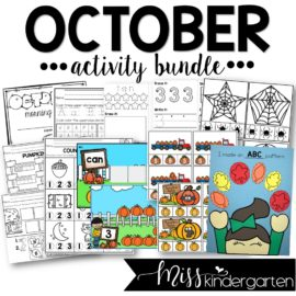 October Activity Bundle