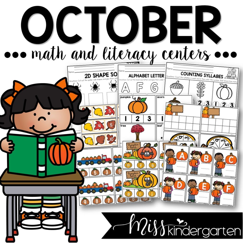 Grab these low prep centers for the month of October. These are simple and easy for both you and your students plus hands on and engaging!