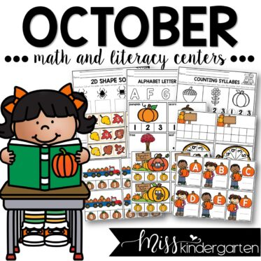 October Centers and Printables