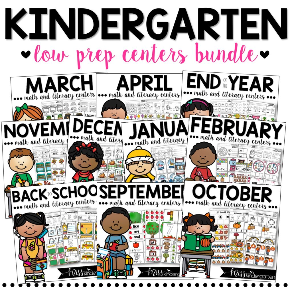 These Low Prep Centers are perfect for adding to your centers all year long