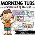 PreK / Preschool Morning Work Tubs | Full Year BUNDLE