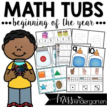 Math Morning Tubs for the Beginning of the Year