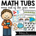 Fine Motor Activities | Kindergarten Math Morning Work Tubs Year Long Bundle