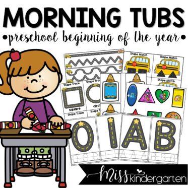 PreK / Preschool Morning Work Tubs Beginning of the Year