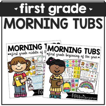 First Grade Morning Tubs | GROWING BUNDLE